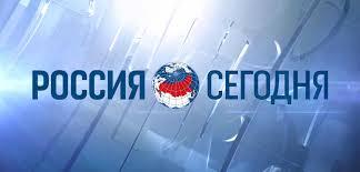 Новости из России сегодня: что вы пропустили за выходные