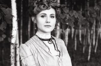Лина Миримская биография, муж, дети, фильмография